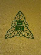 千葉県立湖北高校