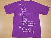 aikoのツアーシャツ大好き!!