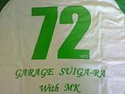 GARAGE SUIGA-RA with MK