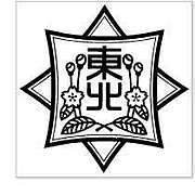 南光剣道部