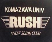 駒大RUSH