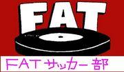 FATサッカー部