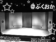 大学演劇部の為のコミュ@福岡!