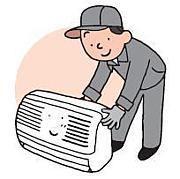 エアコン、電気工事発注コミュ