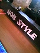 NON STYLE -Darts&Bar-