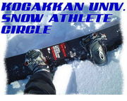 皇學館SNOW ATHLETE