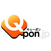 Qpon/キューポン