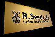 R. Seed cafe