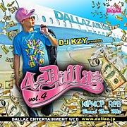 DJ KZY