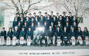 国分寺高校 31期 2組!!