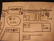 小田急相模原 music bar S.O.R.