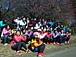 駒沢公園ランニングコミュニティ