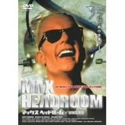 Max Headroom 20ʬ���̤��