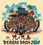 九十九島 Reggae Bash 2008