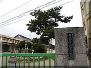 泉佐野市立第一小学校
