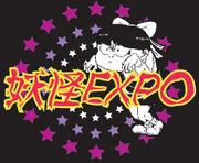 妖怪EXPO