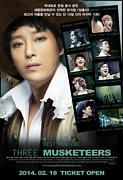 韓国ミュージカル三銃士