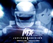 Jupiter Driving - from DJ MAX
