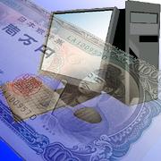 一万円自作パソコン