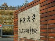 帝京大学可児高等学校中学校の会