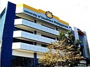 フィリピン留学 USP-ESL