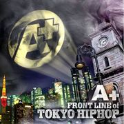 A+FRONT LINE of TOKYO HIPHOP