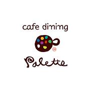 cafe dining palette