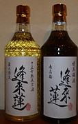 タニヤンと飲むかい(会)?