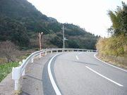 『関東』 海山ドライブ
