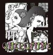 QUEROFUNE-黒船-
