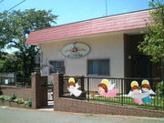 梅が丘天使幼稚園