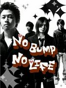 BUMP OF CHICKEN★同盟
