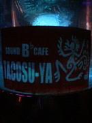 SOUND CAFE B♭