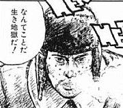 秋田県 小野剣友会