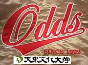 大東文化大学 ODDS
