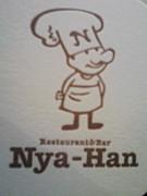 Nya-Haaaaan!!!
