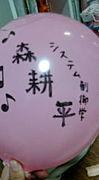 08年*神戸大学情報知能工学科