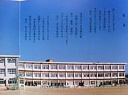 春日井市立西部中 剣道部