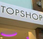 I ♥ TOPSHOP & TOPMAN