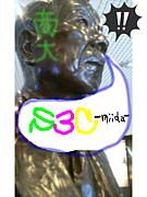 H20,商大卒業 S3C-miida-