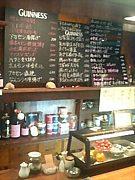みよし〜彩食Bar〜