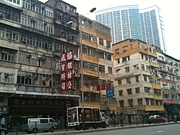 香港 節約生活