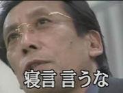 紅い悪魔inガナ鯖(´゚ー゚`)