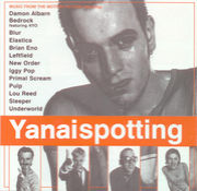 Yanaispotting編集部