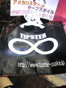 TIPSTER∞のカバン