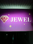 Bar JEWEL