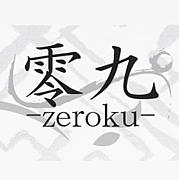 零九-zeroku-コミュ