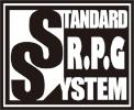 SRSスタンダードRPGシステム