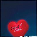 Mariko's HEART STATION