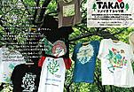 TAKAO リメイクTシャツ展